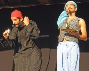Abdul y Omar