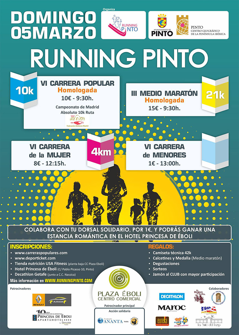 cartel-running-pinto